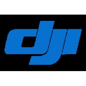 Запчасти коптеров DJI