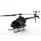 Вертолёты для улицы