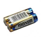 Щелочные батарейки